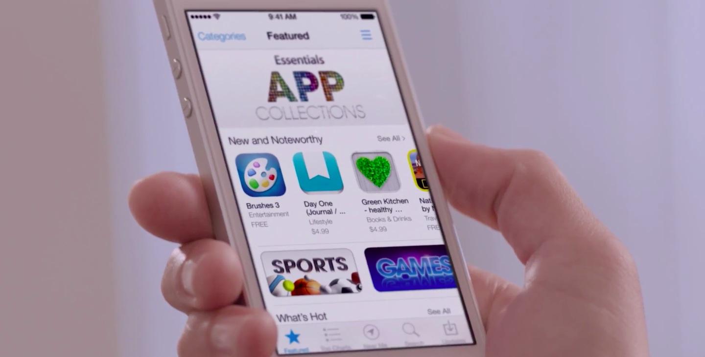 iOS 7 (App Store teaser 004)
